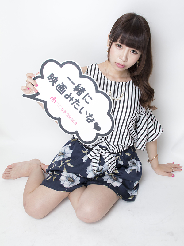 http://marukano.net/wp-content/uploads/2017/04/IMG_9325_600x800.jpg
